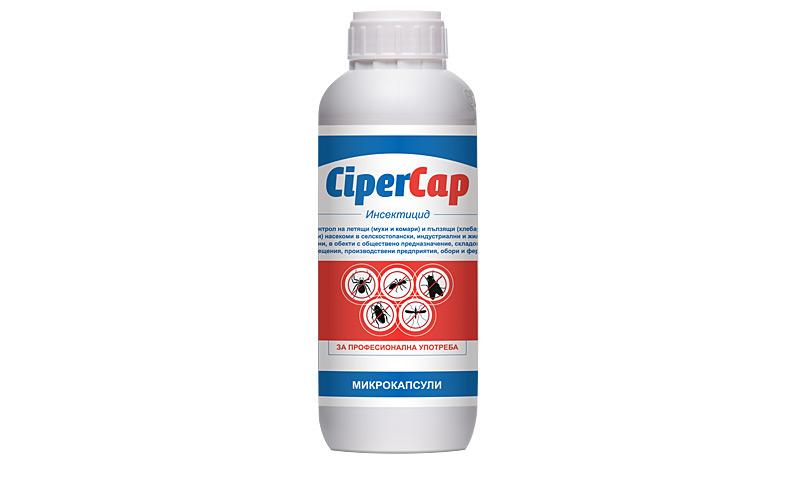 Cipercap