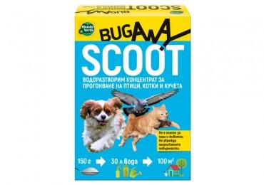 Scoot (концентрат за прогонване на птици, кучета и котки)