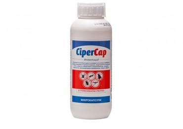 Циперкап