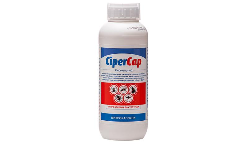 pcp-bg.com-CiperCap