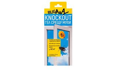 pcp-bg.com-Knockout-for-flies